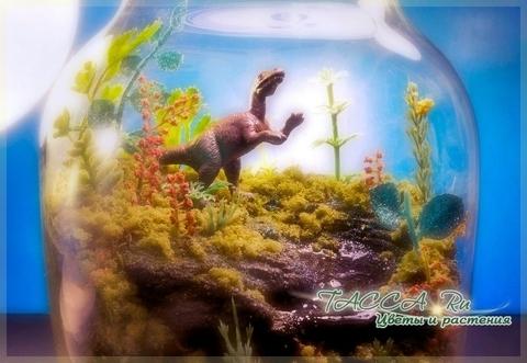 Сад динозавров